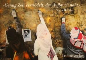 Poster zur arabischen Revolution