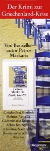 Plakat Petros Markaris Faule Kredit